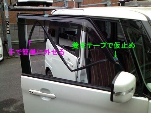 SN3F019301.jpg