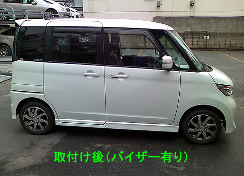 SN3F019504.jpg