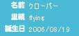20070819114822.jpg