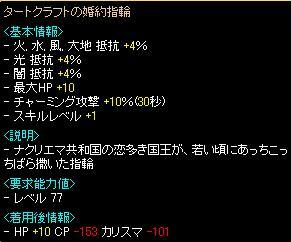 20070107091453.jpg