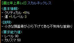 20070109183159.jpg