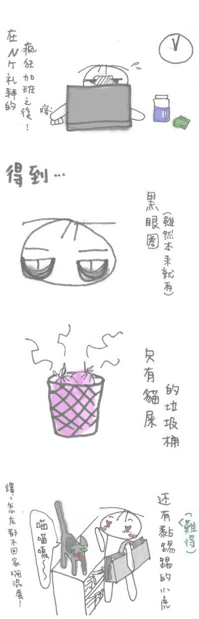 071116-kid-f.jpg