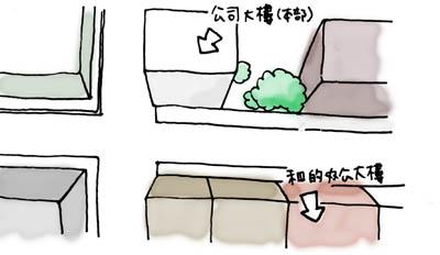 071213-1.jpg