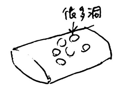 70118-01.jpg