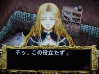 gothic-04.jpg