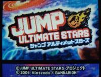 jumpstars01.jpg