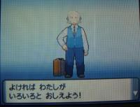 pokemon_dia04.jpg