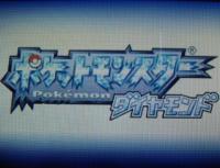 pokemon_dia05.jpg