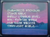 pokemon_perl-06.jpg