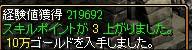 20070909012950.jpg