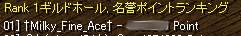 RS07082411.jpg