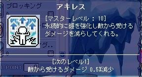 20070406164856.jpg