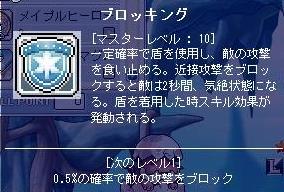 20070406164903.jpg