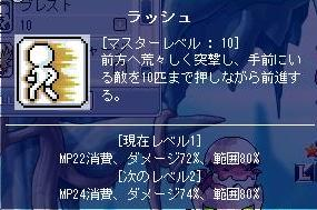 20070406165002.jpg