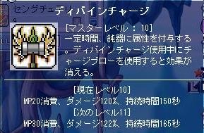 20070406165040.jpg