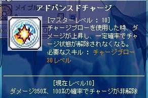 20070903180343.jpg