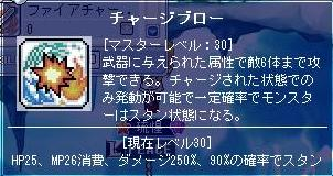 20070903180350.jpg