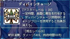 20070903180401.jpg