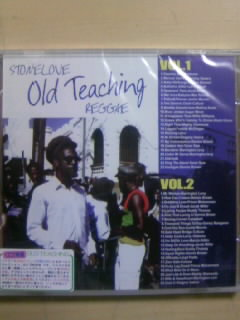 Stonelove Old Teaching 12  1