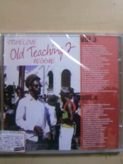 Stonelove Old Teaching2 34  2