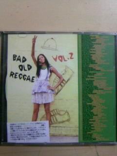 Bad Old Reggae  4