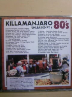 Killamanjaro Unleaded Pt1  9
