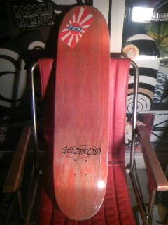 Hosoi Cross 3