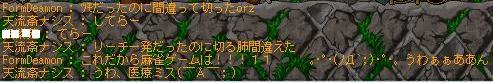 20060206092105.jpg