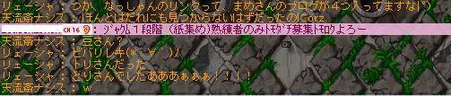 20060206092123.jpg
