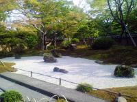 2007.5.9.2.jpg