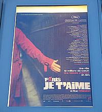 フランス 映画