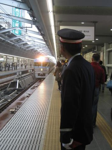 吉祥寺駅と3000系