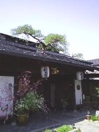 onsen_52.jpg