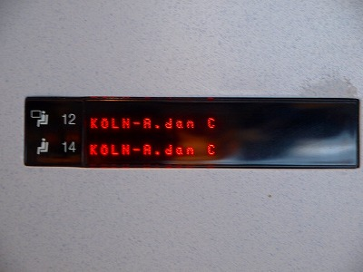 s-P7300273.jpg