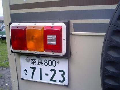 HI350011.jpg