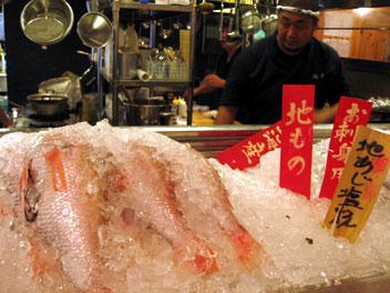 ろばた焼き磯貝