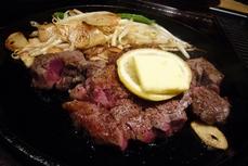 ヒレステーキ150g(国産牛) ¥1,900