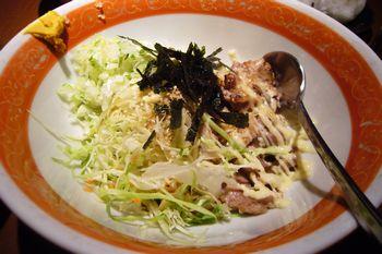 Cセット「塩ラーメン+どんぶり」 \960