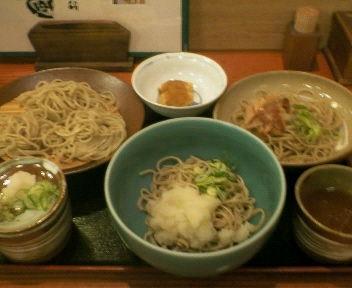 三味そば ¥1,260