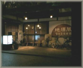 ichibankura0603-04-1(350).jpg
