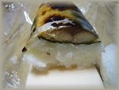 小浜海産物-焼さば鮨(2)