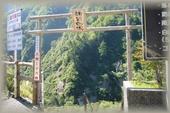 「親谷の湯」「姥ヶ滝」へ