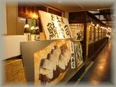 新鮮組-焼き鯖寿司(1)