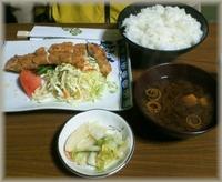 sugibon-chikin200.jpg