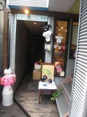 アランジアロンゾ福岡店