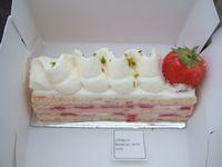 Sadaharu Aokiのケーキ(JAPON)