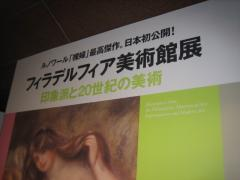 IMG_2040.jpg