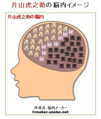 noukatayama.jpg