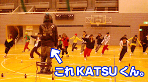 ww_katsu.jpg