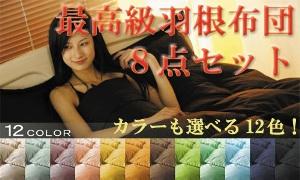 futon-top.jpg